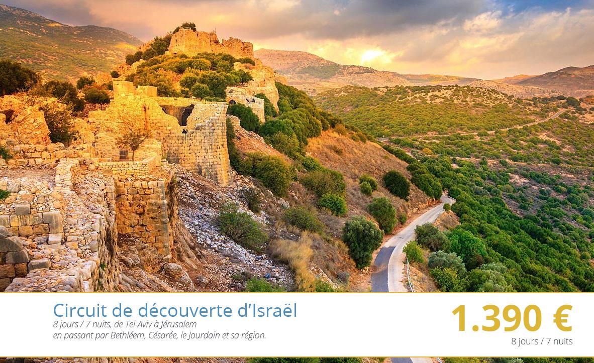 Circuit de découverte d'Israël