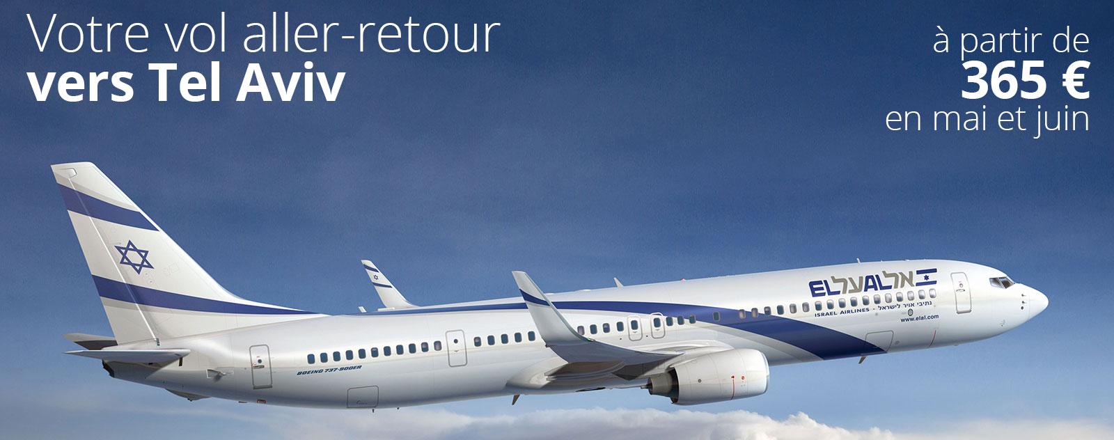Votre vol vers Tel Aviv