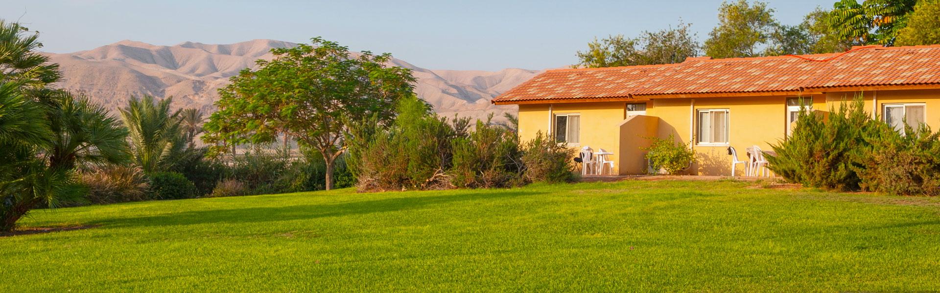 Séjour au Kibboutz Almog