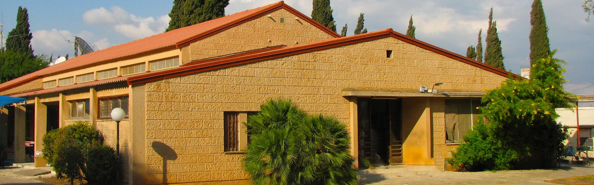 Séjour au Kibboutz Kfar Giladi