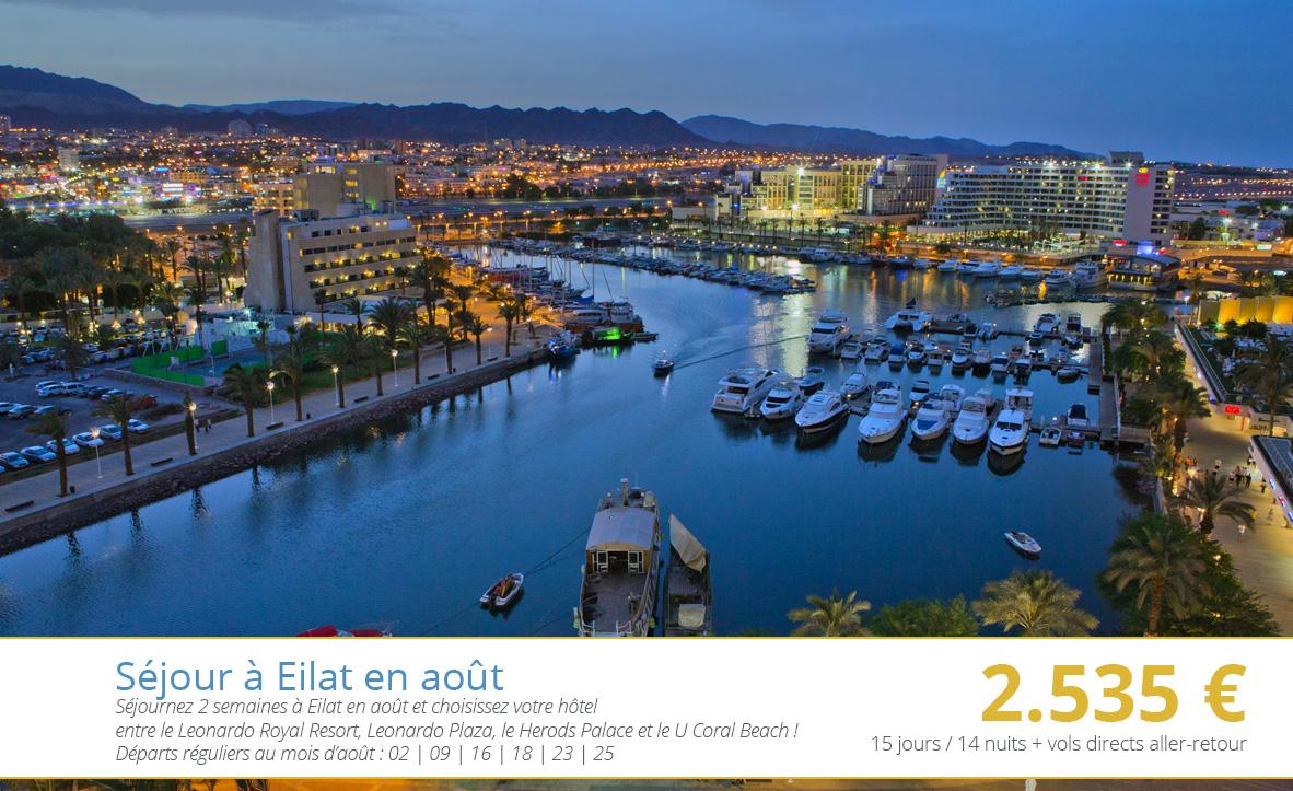 Séjour à Eilat en août