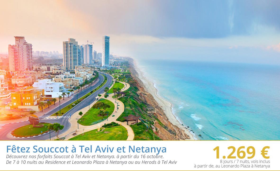 Fêtez Souccot à Tel Aviv et Netanya