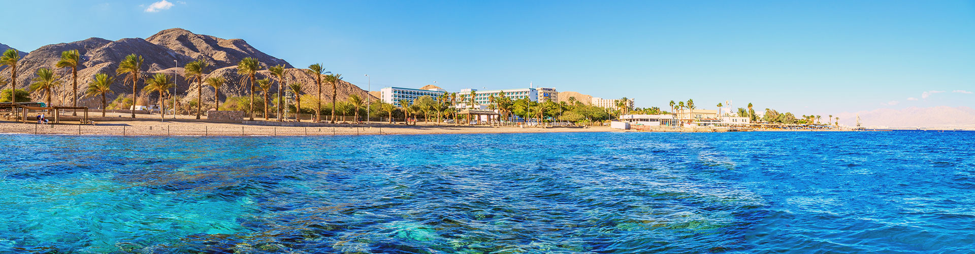 Séjour en hôtel à Eilat