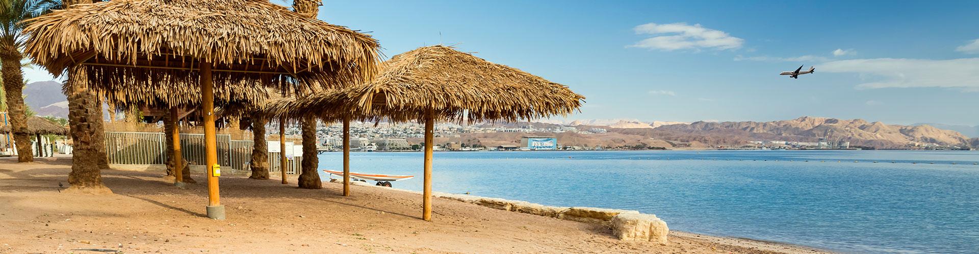 Avant de partir en Israël