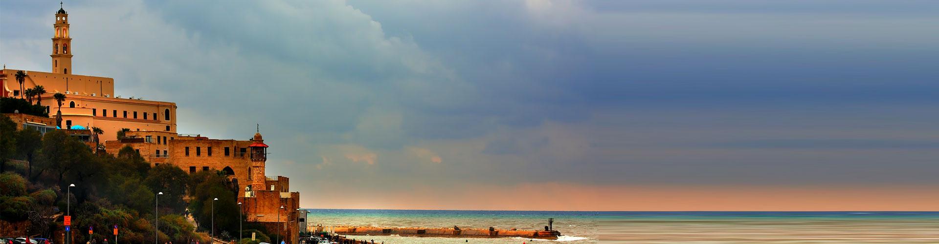 Séjour en hôtel à Jaffa