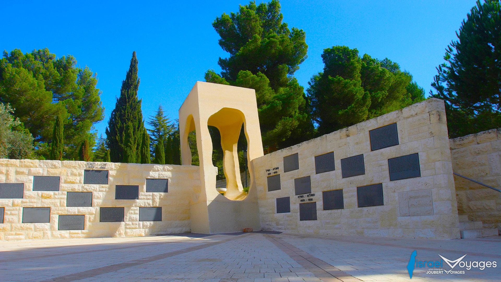 Mémorial de Yad Vashem à Jérusalem