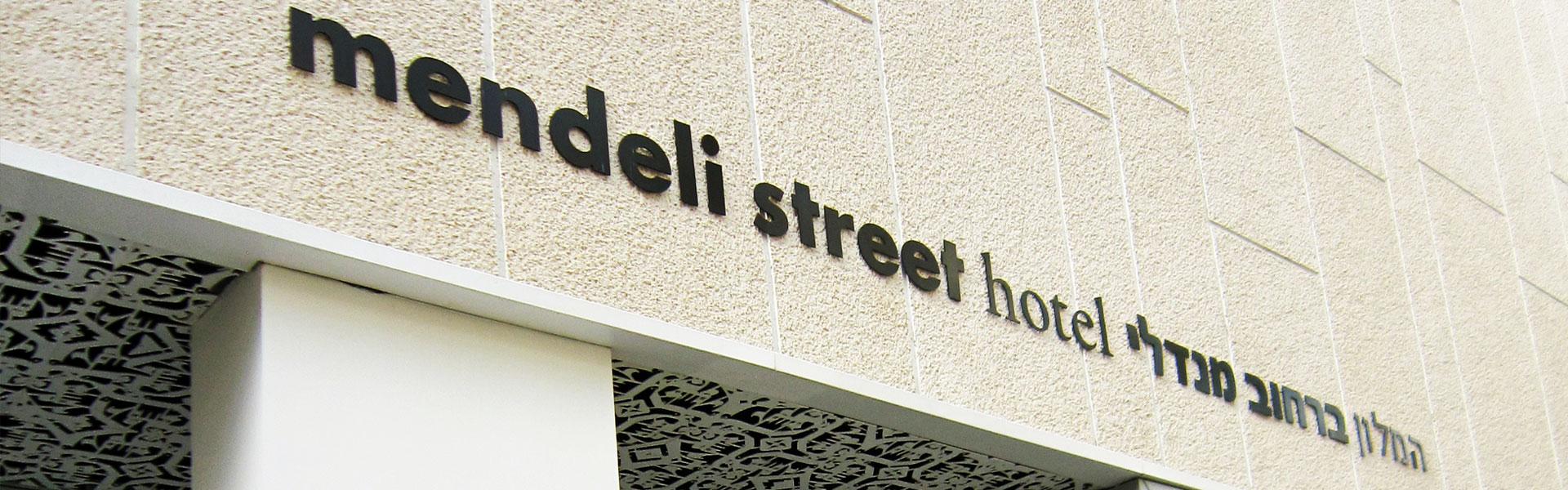 Séjour à l'hôtel-boutique Mendeli Street à Tel Aviv