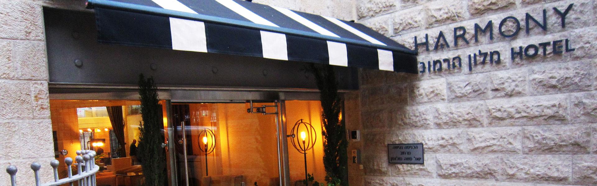 Hôtel-boutique Harmony à Jérusalem