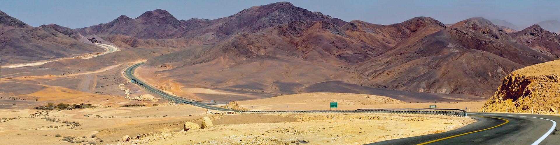 Autotour en Israël